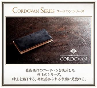 コードバン シリーズ